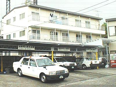 「京浜ハイヤー㈱保土ヶ谷営業所」の画像検索結果